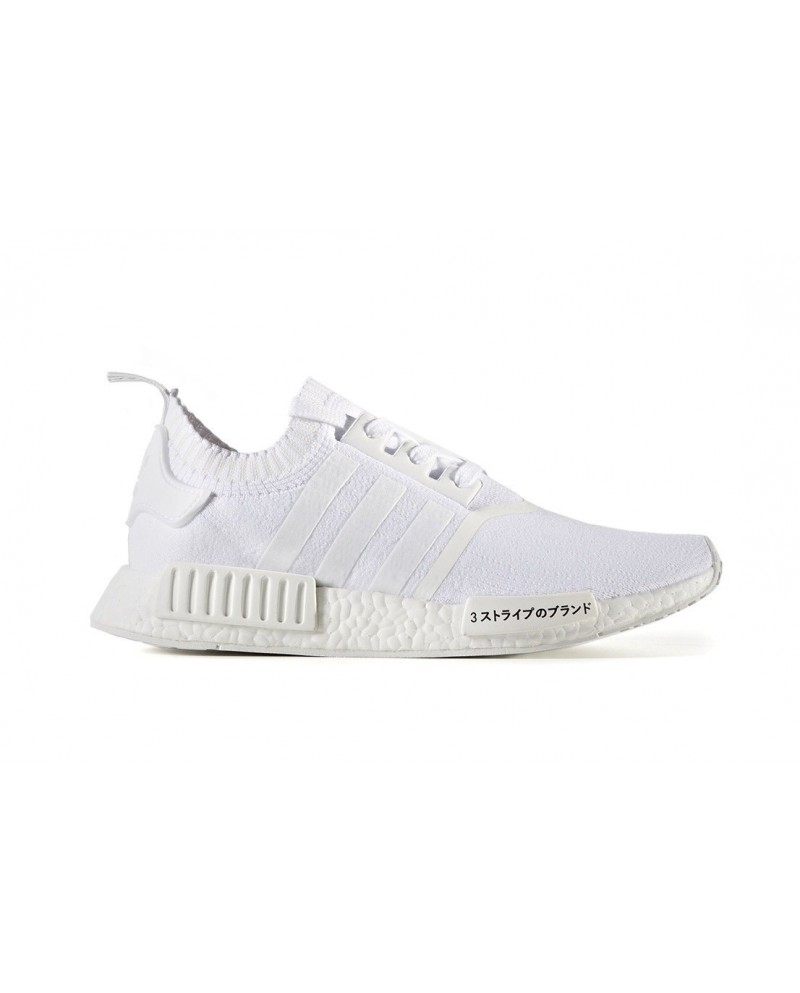 15082184a8c adidas drop NMD R1 Primeknit Japan and Dark Grey Boost
